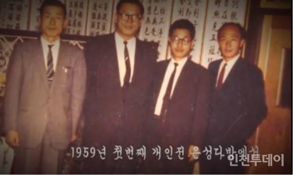 제1회 검여 유희강 개인전. (사진제공 권상호 서예-도정문자연구소 블로그)